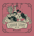 banner for liquor store with a still life vector image