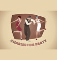 charleston party2 vector image vector image