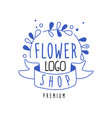 flower shop logo premium design element for vector image vector image