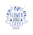flower shop logo premium design element vector image vector image