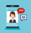 customer service agent with settings vector image