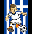 greece soccer player with flag background vector image