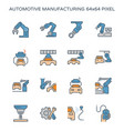 automotive manufacturing icon vector image vector image