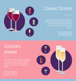 classic drinks cocktail posters with alcohol vector image vector image