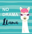 cute cartoon llama character with no drama llama vector image