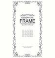 decorative geometric line frame vector image vector image