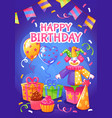 birthday party poster vector image