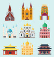 cathedrals and churches temple building landmark vector image vector image