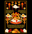 chinese new year dragon and firework greeting card vector image vector image