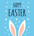 easter card with rabbit ears vector image vector image