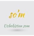 Golden Uzbekistan Som Symbol vector image vector image
