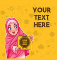 muslim woman holding a box with text space vector image vector image