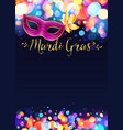 Bright Mardi Gras poster template with bokeh vector image vector image
