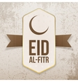 Eid al-Fitr realistic Design Element vector image