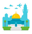 flat design dome of rock vector image vector image
