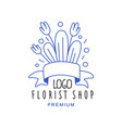 florist shop logo premium design hand drawn vector image vector image
