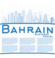 outline bahrain city skyline with blue buildings vector image vector image