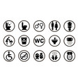 set black toilet icons isolated on white vector image