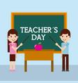 teacher day greeting girl and boy apple desk vector image