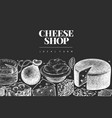 cheese design template hand drawn dairy on chalk vector image vector image