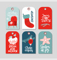 modern christmas gift tag flat stylish design set vector image vector image