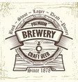 brewery badge barrel vector image vector image