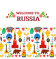 pattern with traditional russian attributes vector image vector image