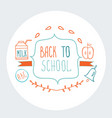 back to school background cute sketch style vector image