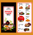 japanese cuisine dishes menu vector image vector image