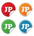 Japanese language sign icon JP translation vector image