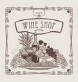 banner for wine shop with a still life vector image vector image
