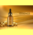 cosmetic oil realistic advertisement banner vector image vector image