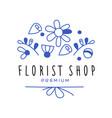 florist shop premium flower boutique logo design vector image vector image