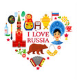 russian attributes in shape of heart vector image vector image