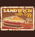 sandwich with rusty metal plate price tag vector image