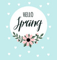 cartoon spring card with cute floral frame vector image