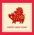 pig with cabbage greeting card vector image