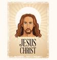 portrait jesus christ religious vector image vector image