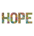 word hope for coloring decorative vector image vector image