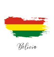 bolivia watercolor national country flag icon vector image vector image