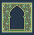 patterned arched window frame in oriental vector image