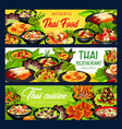 thai food thailand cuisine dishes banners vector image vector image