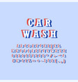 car wash vintage 3d alphabet set vector image