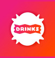 colorful gradient flyer for cafe with drinks quote vector image