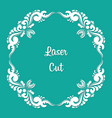 square laser cut floral ornament vector image