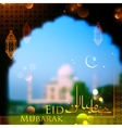 Eid Mubarak greetings in Arabic freehand with vector image vector image