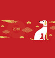 happy new year dog 2018 chinese new year vector image vector image