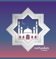 ramadan kareem islamic greeting card design with vector image