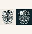 Tattoo studio monochrome label