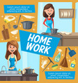woman cooking mom cleaning dishes vector image